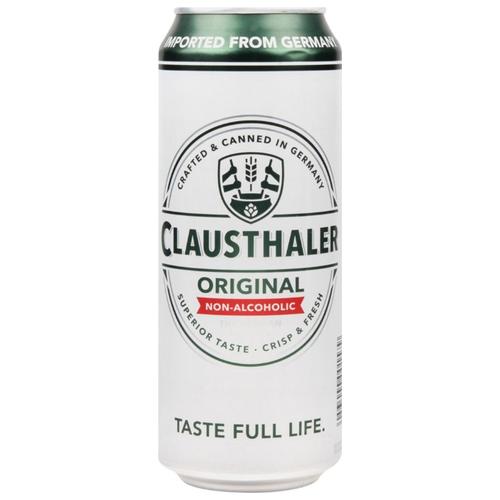 Пиво Clausthaler Original безалкогольное в жестяной банке