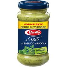 Barilla Pesto соус песто с базиликом и рукколой, 190 г